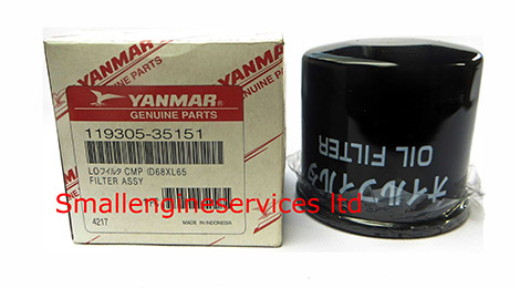 yanmar spare parts oil filter